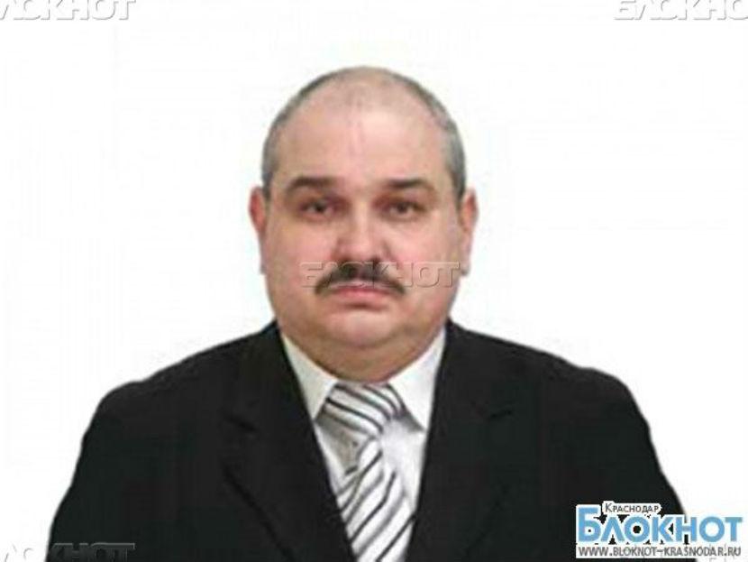 Судья приговорен к 10 годам за взятку в 20 млн рублей