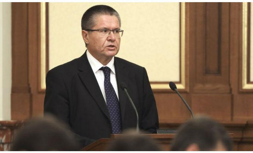 Министр Улюкаев пожалел бизнесменов