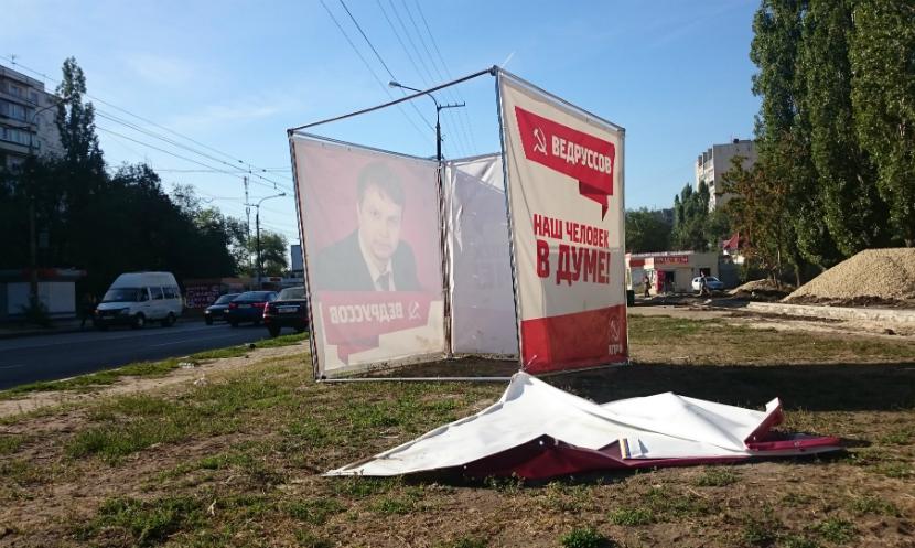 СПЧ просит прокуратуру защитить кандидата КПРФ от вандалов