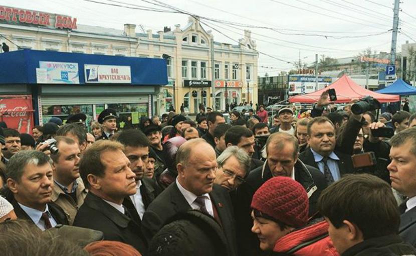 У Зюганова перед носом закрыли ворота иркутского рынка