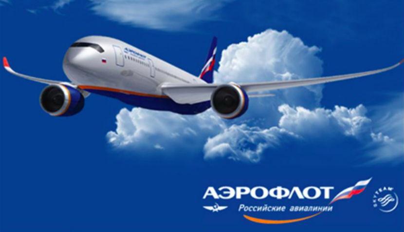 Эксперты: «Аэрофлот» может поглотить и другие авиакомпании