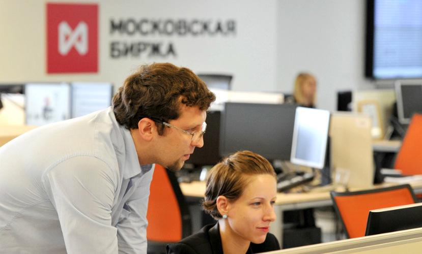 Московская биржа приостановила торги из-за технической проблемы