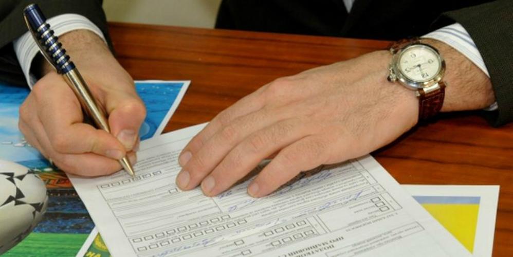 Чиновников могут лишить мандатов за несвоевременное декларирование доходов