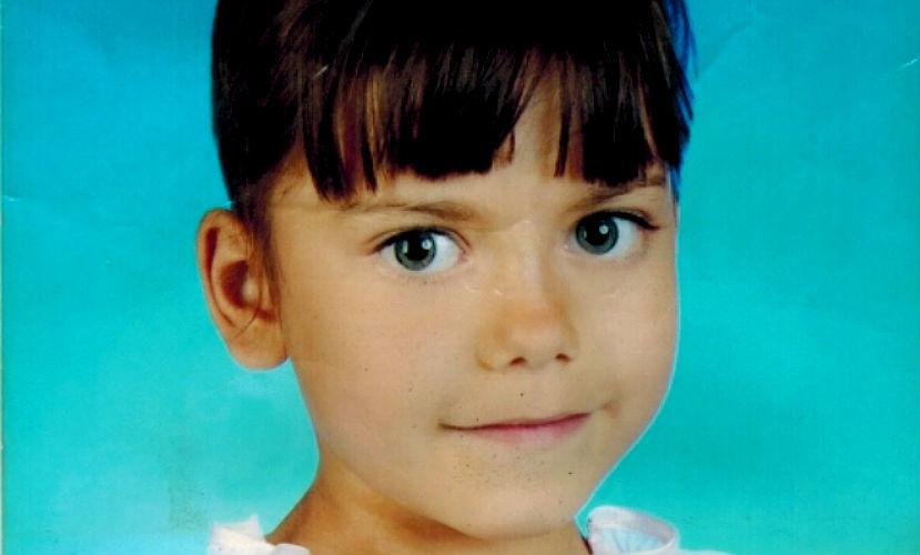 Найдено сожженное тело 9-летней девочки, пропавшей в Приморье