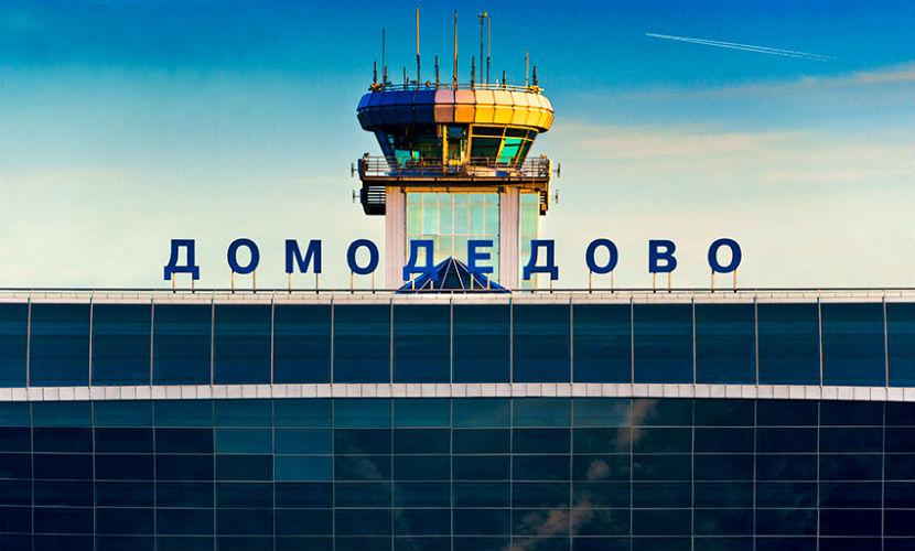 Задержанные из-за задымления рейсы в Домодедово отправлены