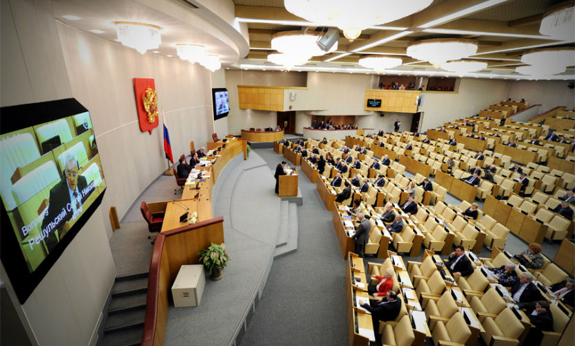 В Госдуме пообещали помочь сахалинцам вернуть