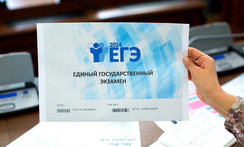 ЕГЭ для учителей может появиться в России