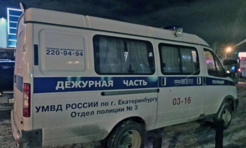 В Екатеринбурге мужчина в одиночку ограбил банк