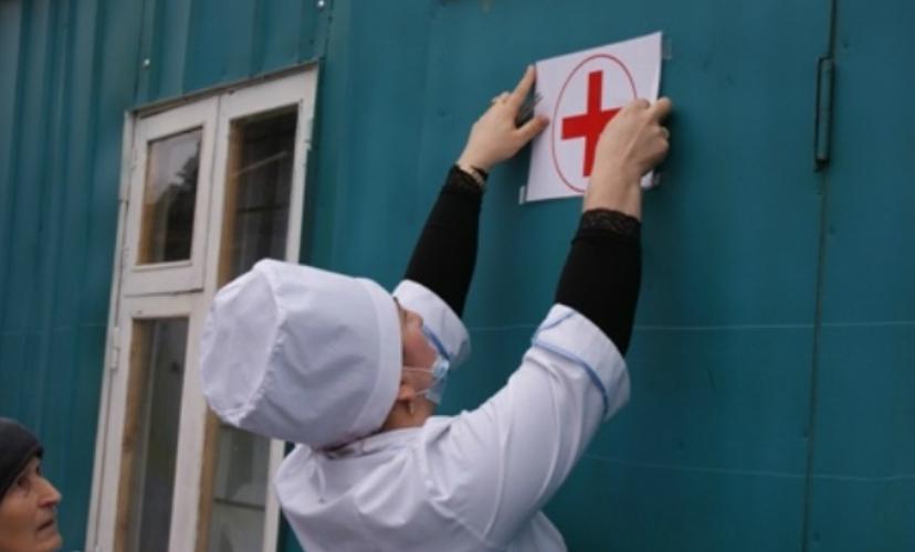 В русских деревнях пациентов лечат