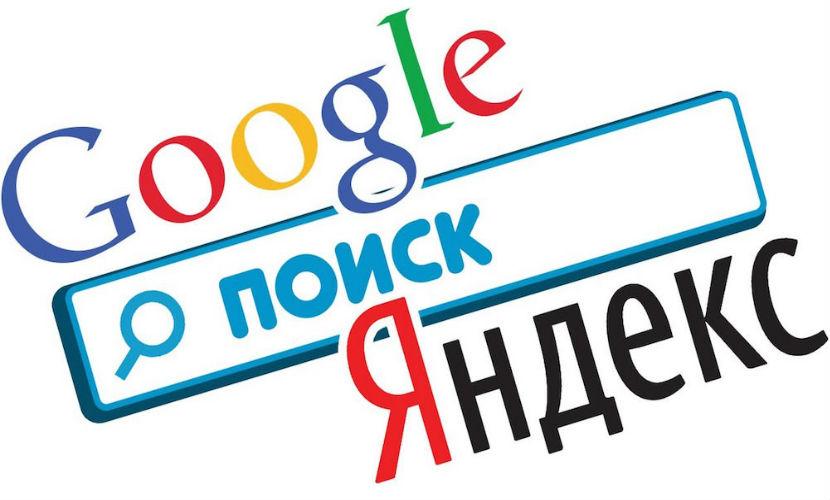 Яндекс добился от ФАС помощи в