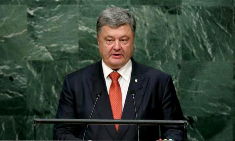 Порошенко потребовал от ООН надавить на Россию