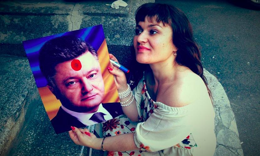 Лидер майдана пожаловалась Порошенко на секс-шпиона от СБУ