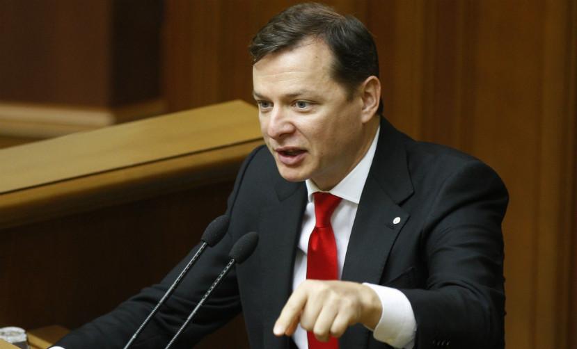 Ляшко объявил о переходе своей партии в оппозицию