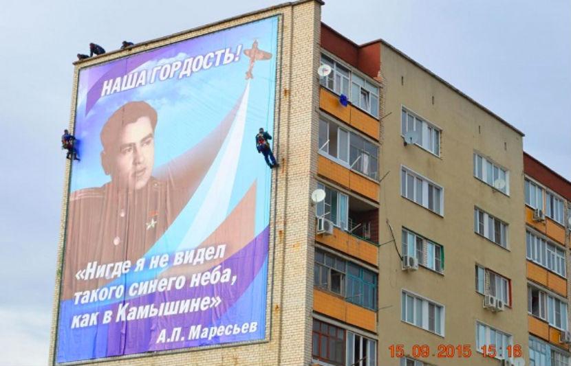 100-летие Героя ВОВ летчика Маресьева отметили с флагом Третьего рейха
