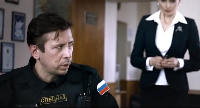мерзликин0914