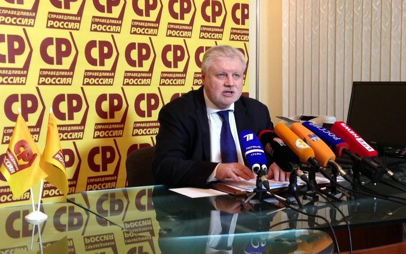 Госдума приняла закон о льготах при оплате капремонта, внесенный Мироновым