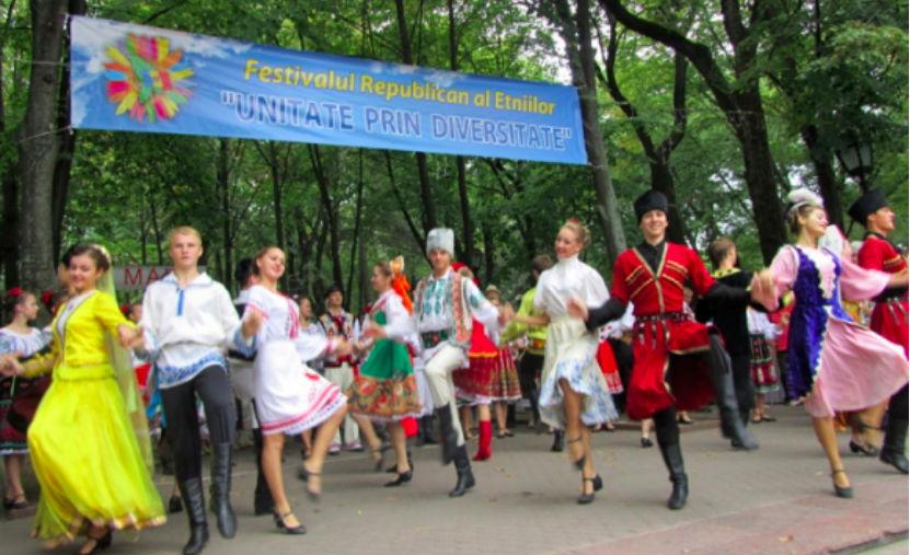 Из-за протестов в Молдавии отменили ежегодный Этнокультурный фестиваль