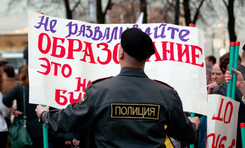 Педагоги устроят неделю протестов