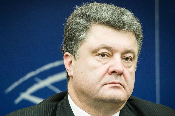 Делегация от РФ покинула зал Генассамблеи ООН во время выступления президента Украины