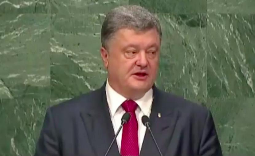 Порошенко на Генассамблее обвинил Россию в военной агрессии