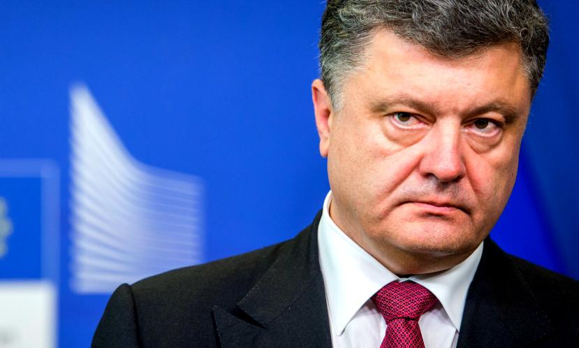Скандальные «черные списки» исчезли с сайта Порошенко