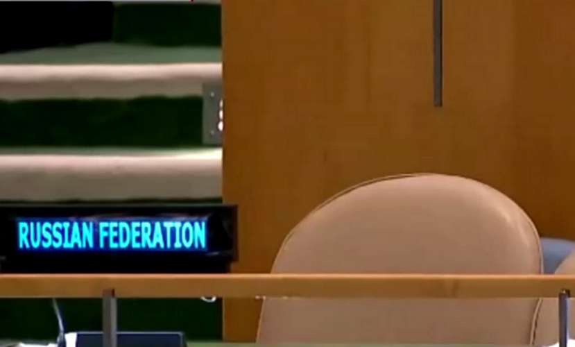 Российская делегация устроила демарш перед выступлением Порошенко на Генассамблее ООН