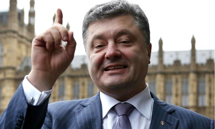 Одноклассники Петра Порошенко поведали оего прозвище