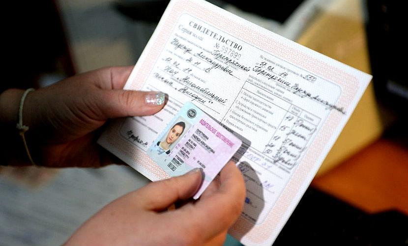 Закон лишил права 46 тысяч российских водителей-должников садиться за руль