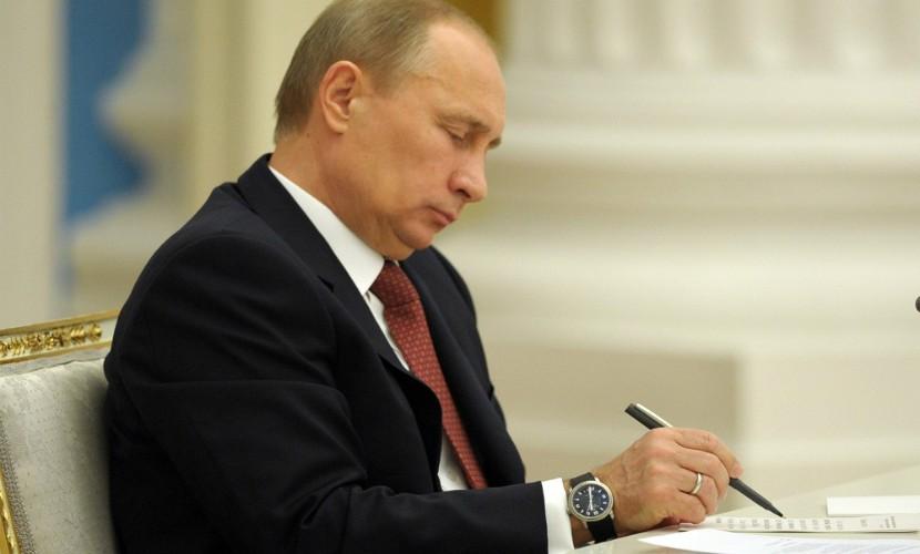 Путин утвердил проект однолетнего бюджета на 2016 год