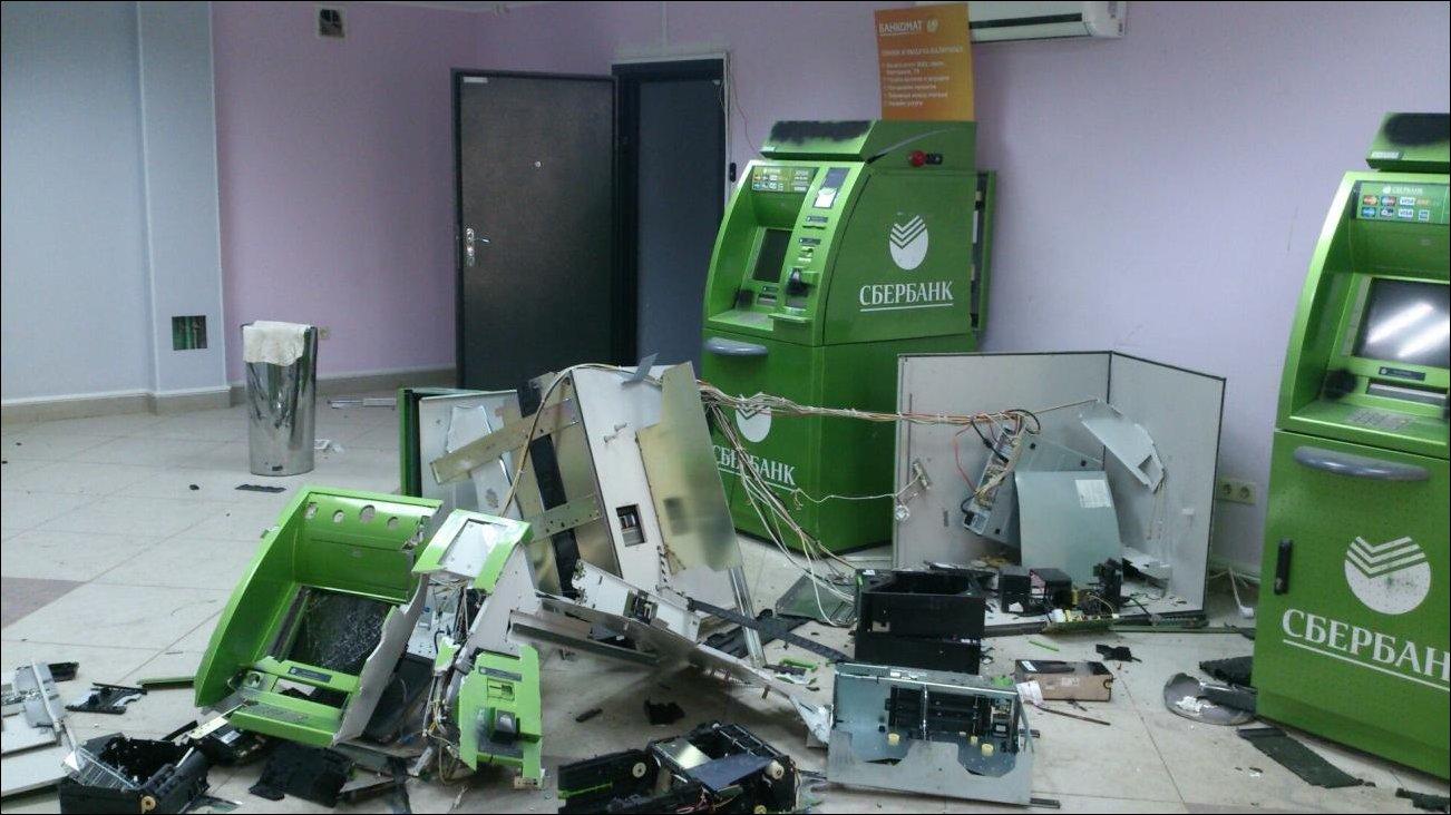 Охранники Сбербанка застрелили грабителя при попытке украсть банкомат