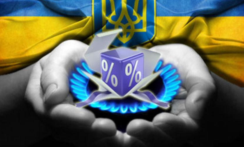 Медведев: Украина отказалась от предложенной скидки на газ