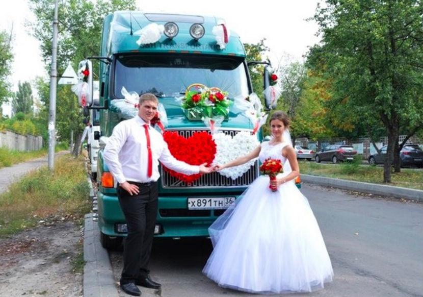 В Воронеже потомственный дальнобойщик приехал в ЗАГС на фурах