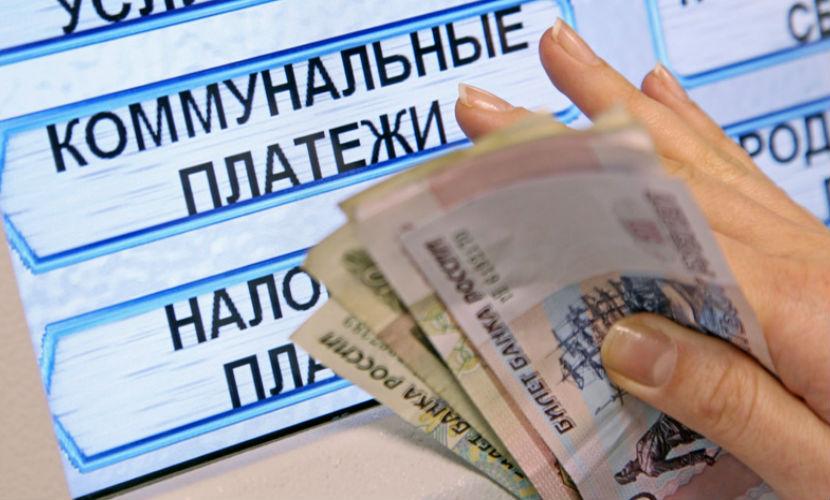 Валового увеличения задолженностей по ЖКХ граждан нет и вряд ли будет, - эксперт