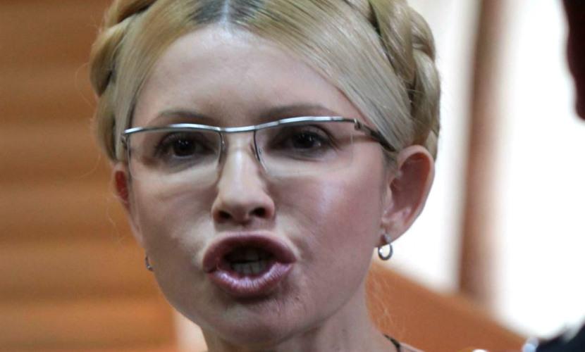 Юлию Тимошенко нужно отправить в Гондурас, - документ