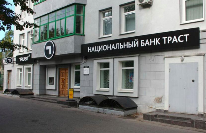 Грабители напали на банк