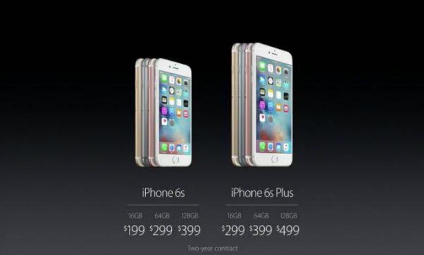 Apple назвала стоимость смартфона нового поколения