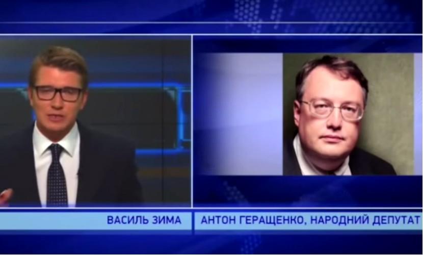 Российский пранкер разыграл украинское ТВ признаниями о Тягнибоке и Геращенко