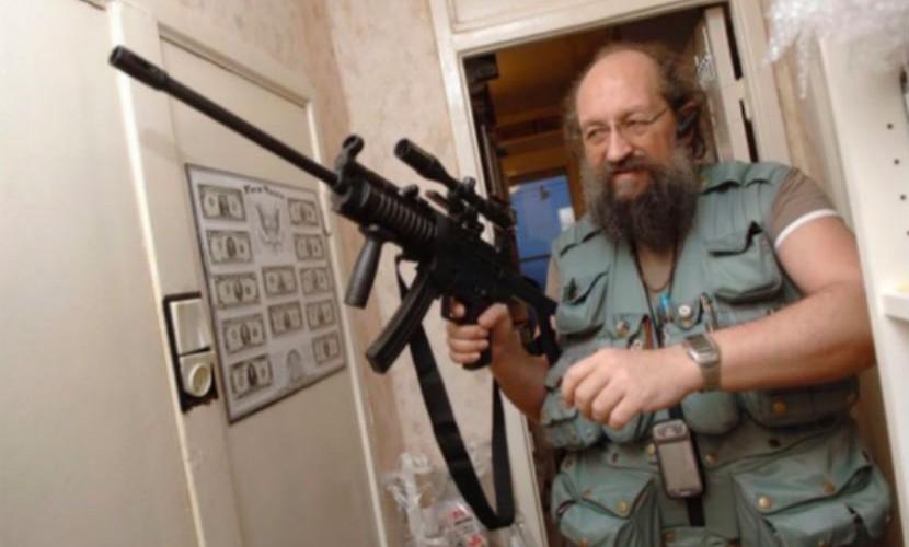 На Украине возбудили уголовное дело в отношении Анатолия Вассермана