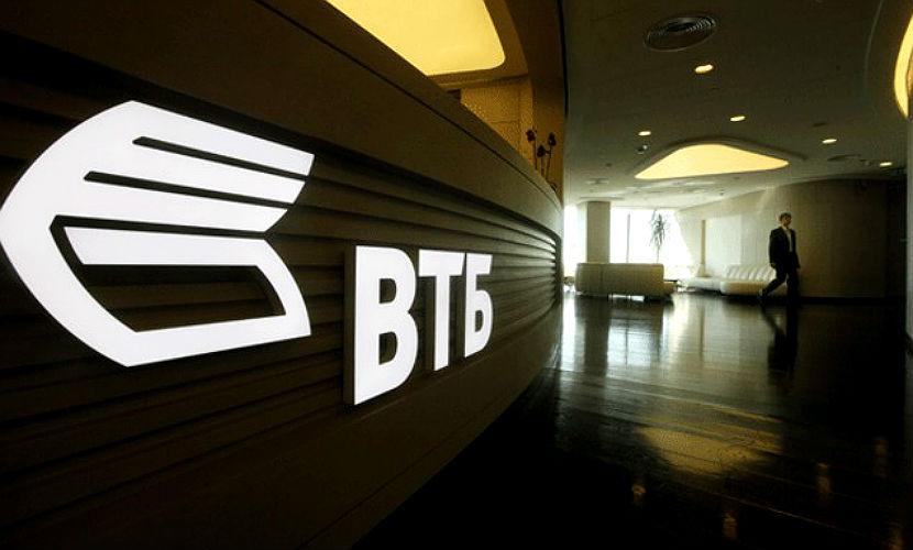 ВТБ заявил о трудностях перевода в банки Китая из-за антироссийских санкций