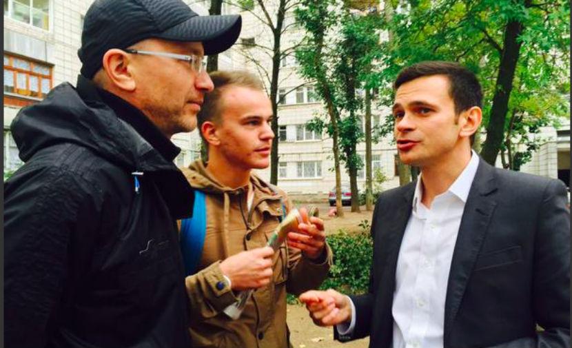 РПР-ПАРНАС предложили объединиться с КПРФ против