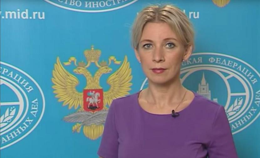 МИД: НАТО - это не якорь, а камень на шее