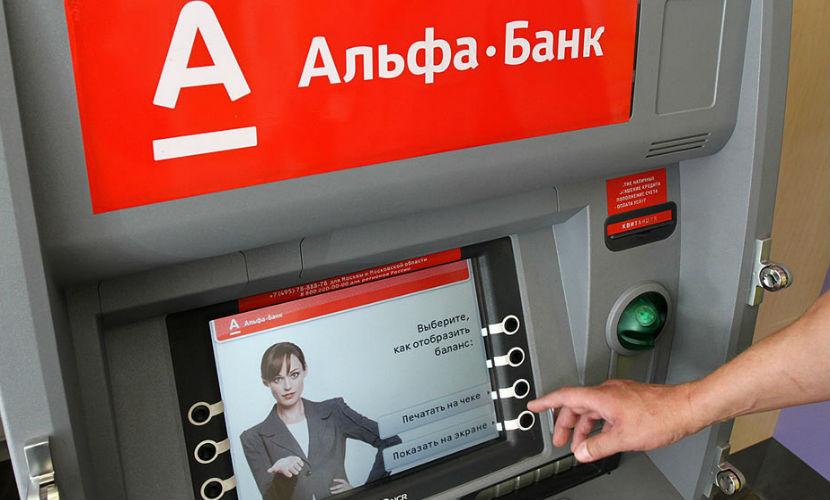 Банковские карты россиян массово заблокировали без предупреждения