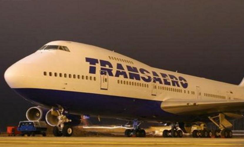 Самолет-заложник авиакомпании