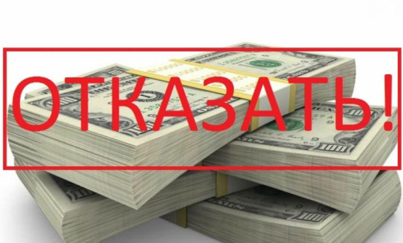 ЦБ России требует от банков рассматривать новых клиентов через лупу