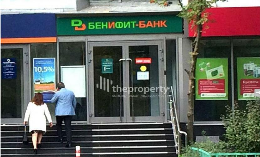 Банк решил закрыться добровольно