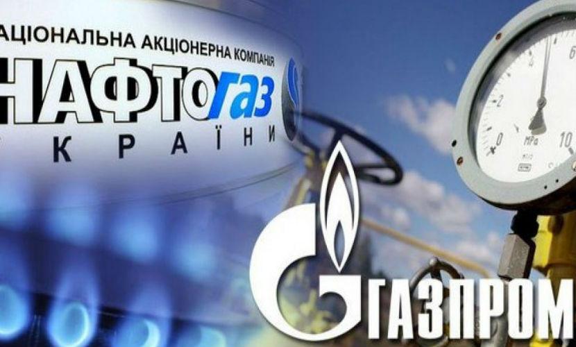 Украина посчитала прибыль от транспортировки российского газа