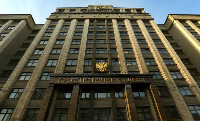 В Госдуме предложили с марта ввести ежемесячные пособия для малоимущих россиян