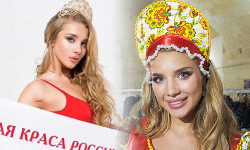 Пережив издевательства, россиянка победила на конкурсе