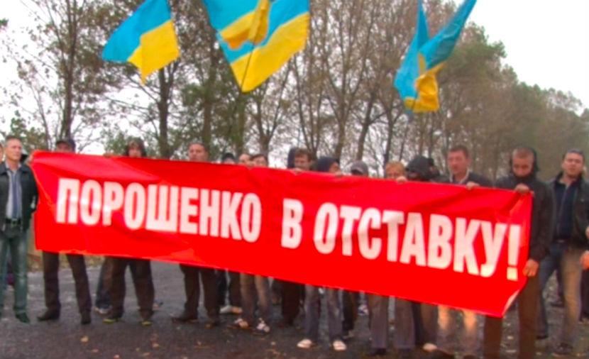 Противники Порошенко и Саакашвили перекрыли трассу под Одессой