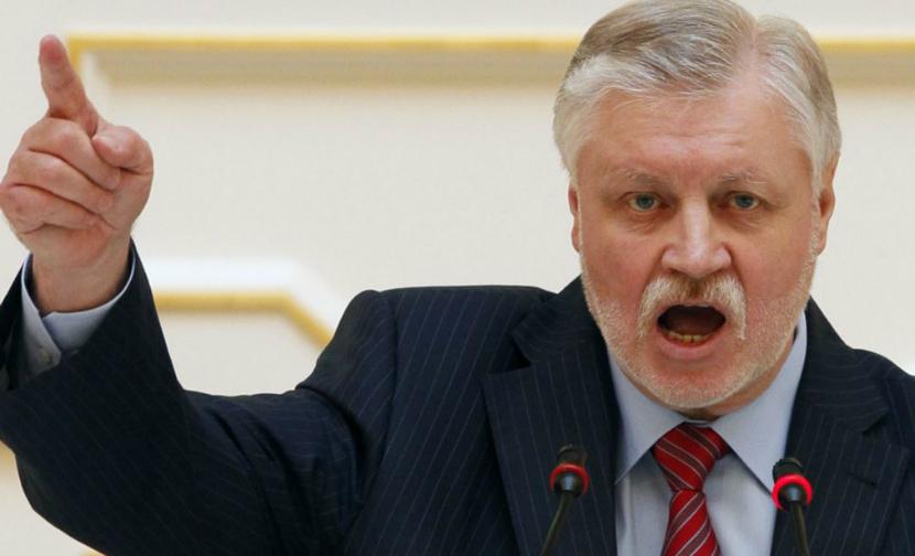 Брать отпечатки пальцев у въезжающих в Россию предложили депутаты СР